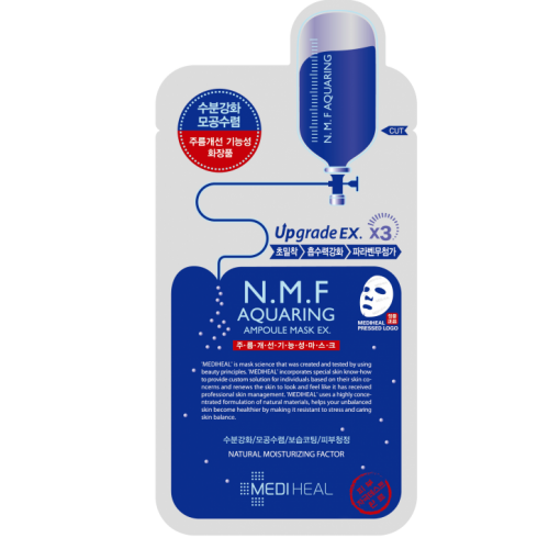 Mediheal N.M.F Aquaring Ampoule Mask EX (after renewal)