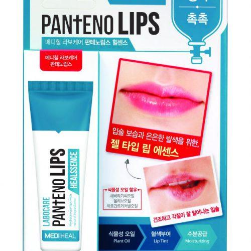 Panteno Lips Healssence